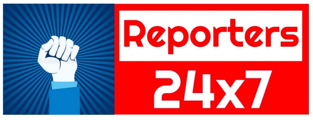 Reporters 24x7